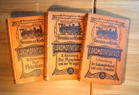 Brosius und Koch - ''Die Schule des Lokomotivführers'' / alle 3 Bände - Originalausgabe
